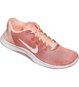 Nike Schuhe   Hervis Online Shop f16ad91f8a